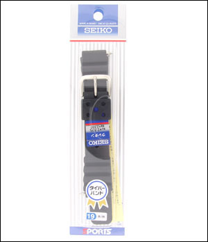 Seiko Rubber 19MM Band Straight White buckle- ID.14